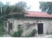 Cottage in Paxos Greek Islands Greece - Tranquil Position Safe Entrance Approximately 5 Minutes Drive From Shops And Taverns