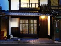 Machiya Lily Is A Fully Renovated Historic Kyoto Machiya In The Heart Of Kyoto