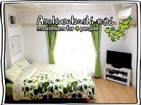Apartment in Taito 1 bedroom 1 bathroom sleeps 4