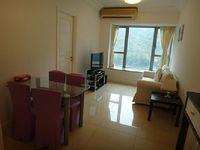 Apartment in New Territories 2 bedrooms 1 bathroom sleeps 4