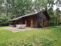 Chalet 2 Bedrooms 1 Bathroom Sleeps 5