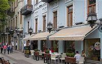 Apartment in Tbilisi 2 bedrooms 1 bathroom sleeps 4