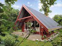 2 bedroom accommodation in Hemmet
