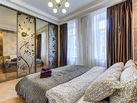 Apartment in Sankt Peterburg 2 bedrooms 1 bathroom sleeps 4