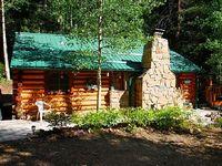 Cabin By The Creek - Log Cabin by Bittercreek Great Deck Fire Pit Picnic Area Hammock