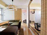 Apartment in Osaka 2 bedrooms 1 bathroom sleeps 8