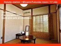 Apartment in Fukuoka Shi 1 bedroom 1 bathroom sleeps 2
