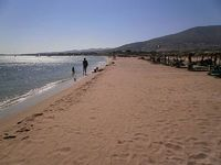 Paros Apartment 30 meters from the beach