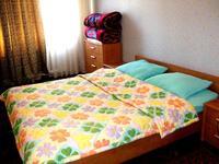 S re et confortable maison Bichkek