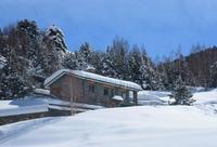 pr s de Vall dIncles tranquillit vue panoramique