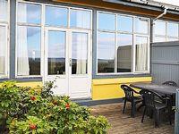 Apartment Nyborg in Nyborg Funen Langeland and Aero - 4 persons 2 bedrooms