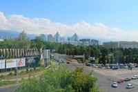 Bel appartement confortable dans le coeur de Almaty Vue imprenable sur la montagne